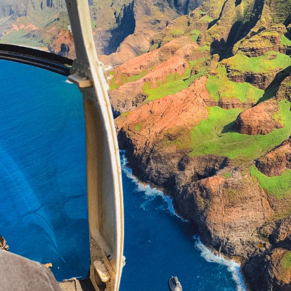 Hawaii Helicopter Ride Experience